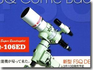 Fsq106ed