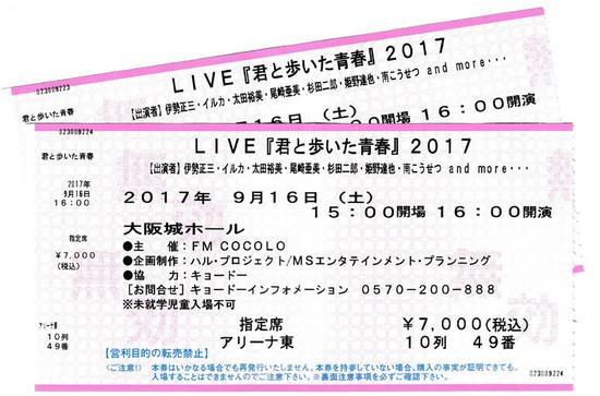 Img_20170918_0001_2